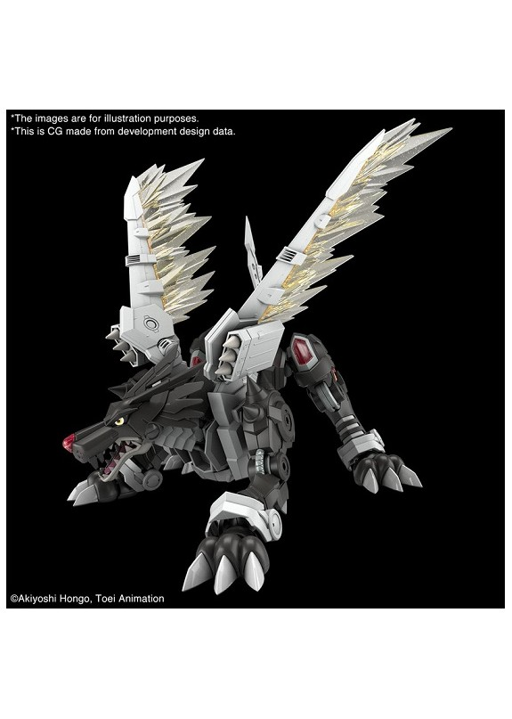 FIGURE RISE AMP METALGARURUMON BLACK VER