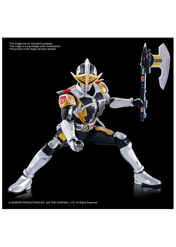 FIGURE RISE MASKED R DEN-O AX & PLAT FOR