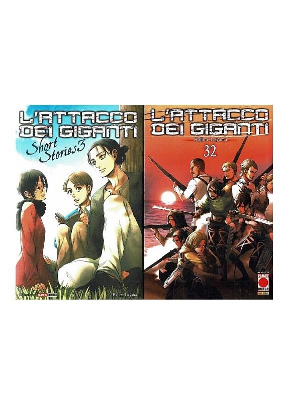 L'ATTACCO DEI GIGANTI N.32 VARIANT + SHORT STORIES 3