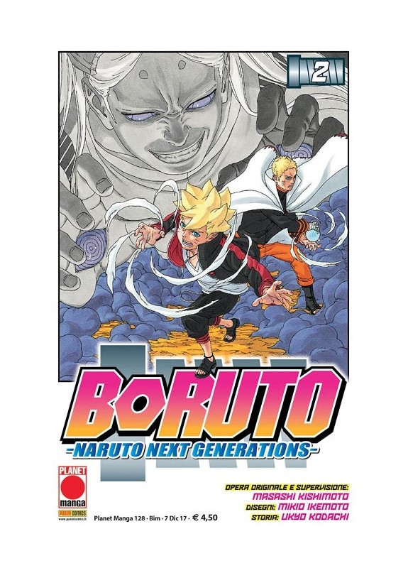 BORUTO -NARUTO NEXT GENERATIONS-  N.2