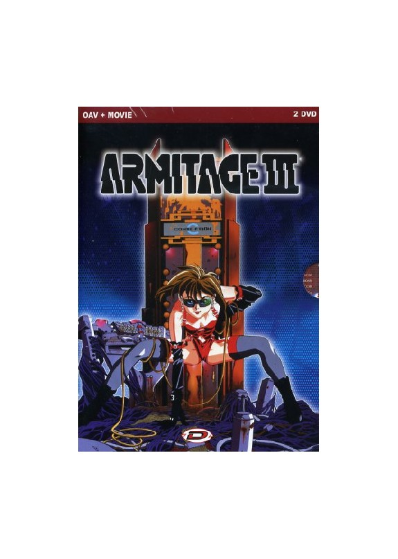 ARMITAGE DUAL MAATRIX DVD