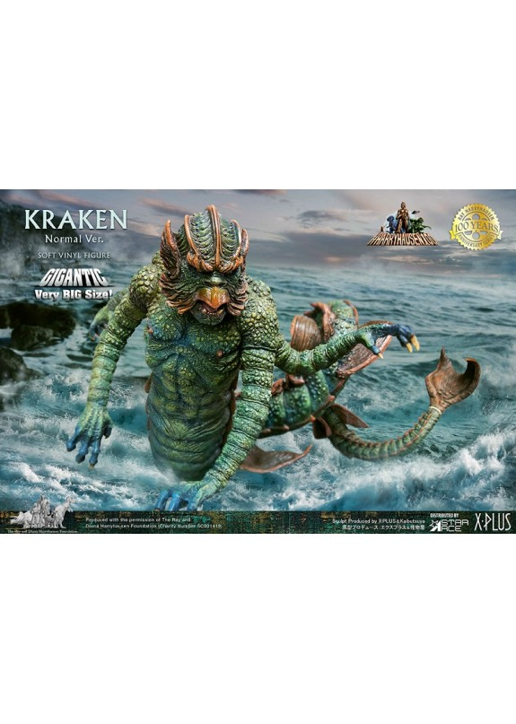 CLASH OF TITANS KRAKEN GIGANTIC NORMAL