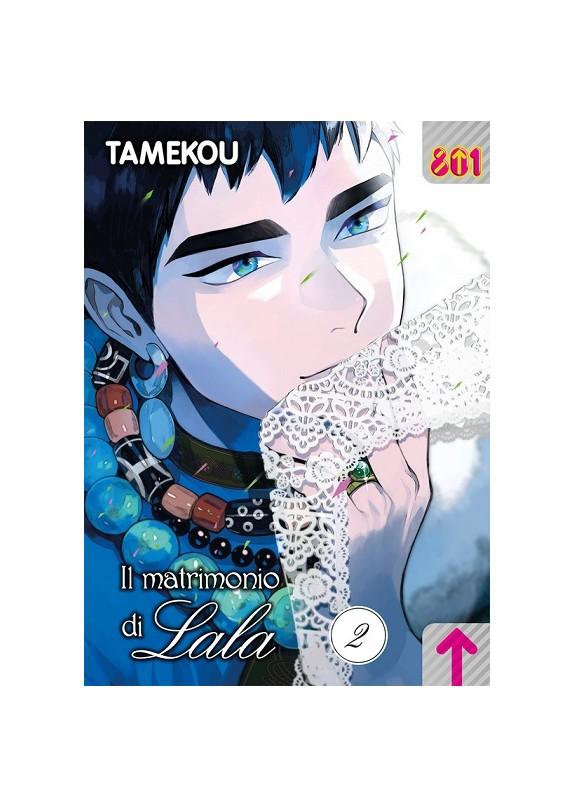 TAMEKOU - IL MATRIMONIO DI LALA N.2