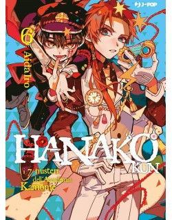 HANAKO-KUN -  I 7 MISTERI DELL'ACCADEMIA KAMOME N.6