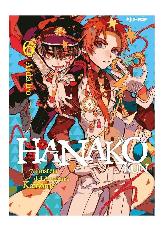 HANAKO-KUN -  I 7 MISTERI DELL\'ACCADEMIA KAMOME N.6