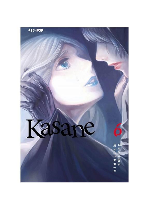 KASANE N.6 (DI 14)