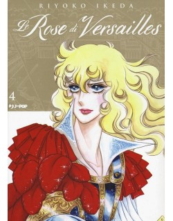 LE ROSE DI VERSAILLES LADY OSCAR COLLECTION VOL.4 (DI 5)