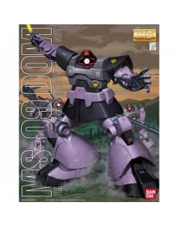 MG MS-09 DOM 1/100
