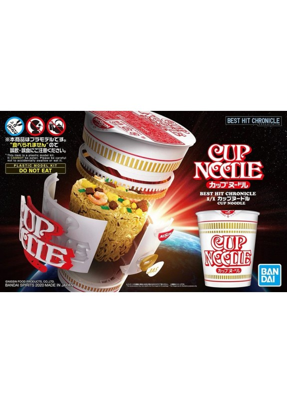 BEST HIT CHRONICLE 1/1 CUPNOODLE