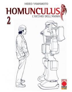 HOMUNCULUS N.2