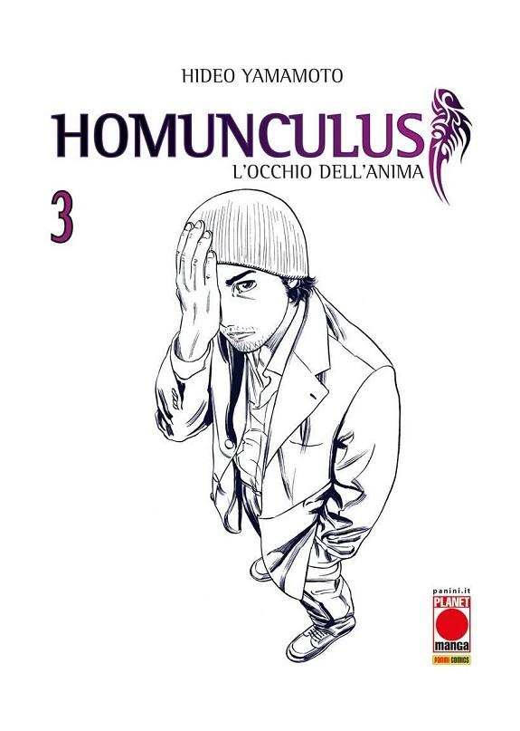 HOMUNCULUS N.3