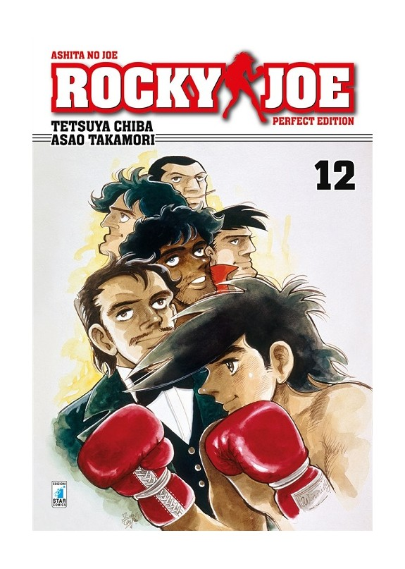 ROCKY JOE PERFECT EDITION N.12 (DI 13)