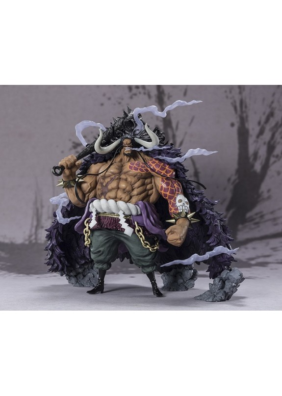ONE PIECE ZERO KAIDO KING BEASTS BATTLE figuarts zero