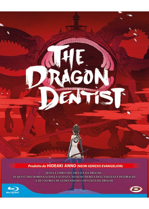 The Dragon Dentist  (First Press) Blu-ray