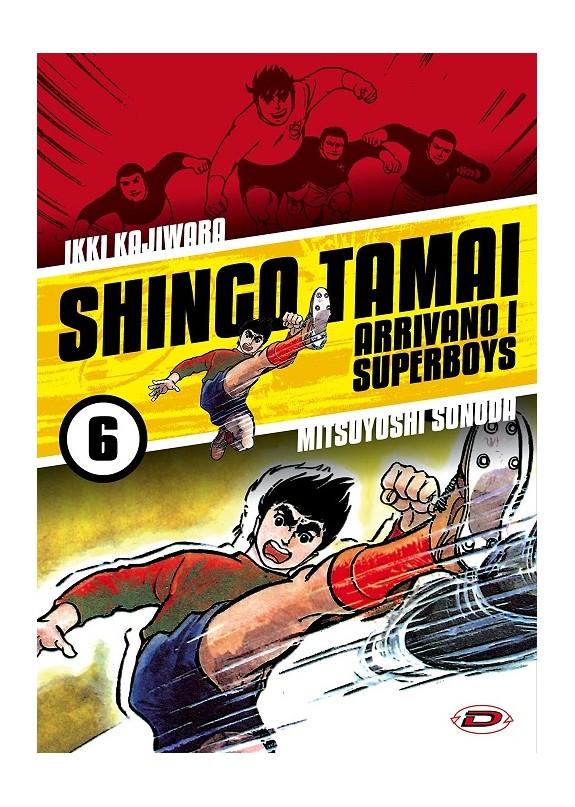 SHINGO TAMAI ARRIVANO I SUPERBOYS N.6
