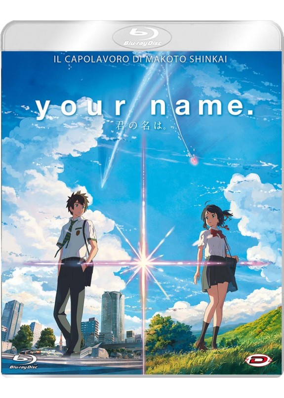 YOUR NAME. BLU-RAY