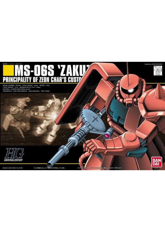 HG MS-06S ZAKU II  PLASTIC KIT  1/144