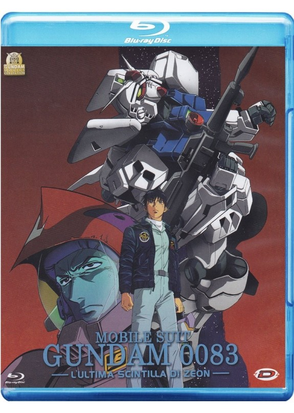 MOBILE SUIT GUNDAM 0083 THE MOVIE L'ULTIMA SCINTILLA DI ZEON  BLU-RAY