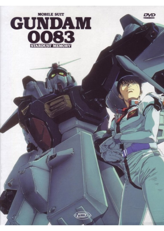 MOBILE SUIT GUNDAM 0083 OAV COLLECTION BOX  DVD
