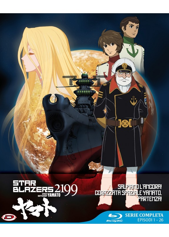 Star Blazers 2199 The Complete Series (Eps.1-26) (4 Blu-Ray)
