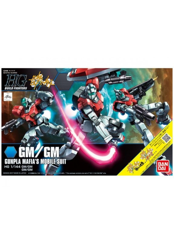 HG GM/GM 1/144 PLASTIC KIT