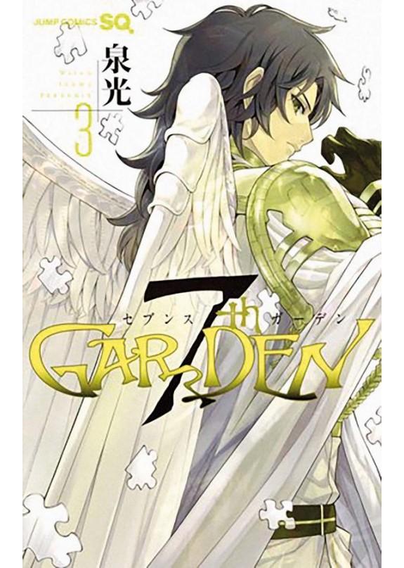 7th GARDEN  N.3
