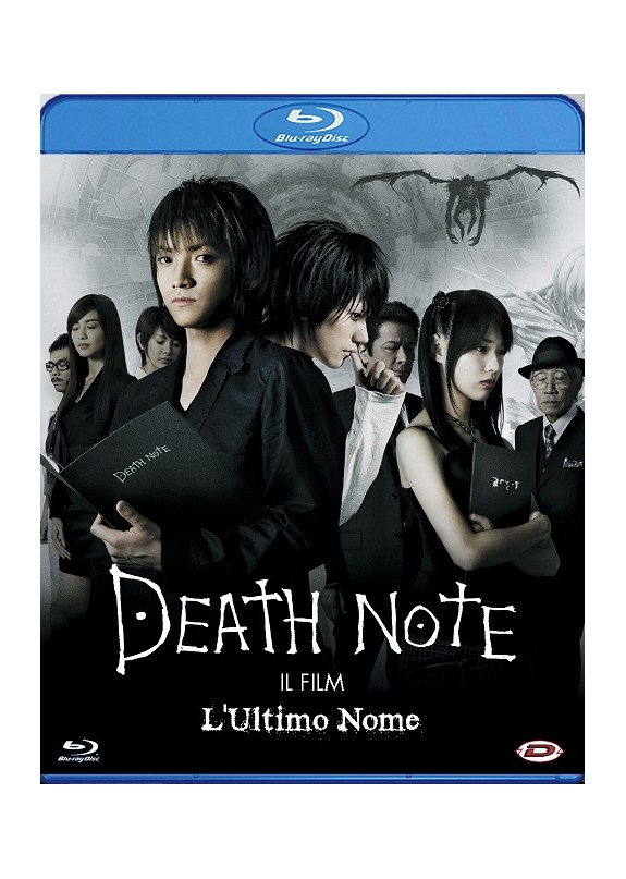 DEATH NOTE - IL FILM - L'ULTIMO NOME  Blu-ray