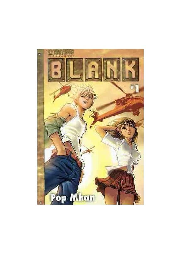 BLANK N.1
