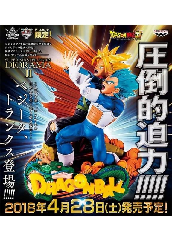DRAGON BALL SUPERMASTER STARS DIORAMA II VEGETA & TRUNKS