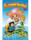 CHOPPERMAN N.1