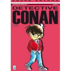 DETECTIVE CONAN N.83