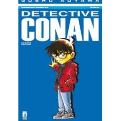 DETECTIVE CONAN N.84